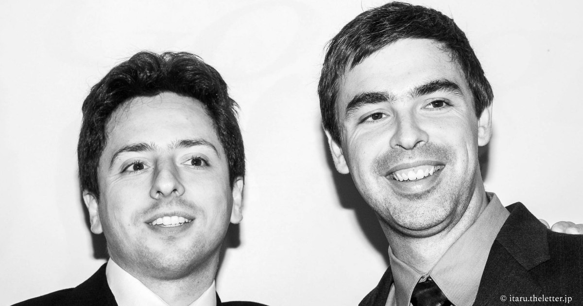 Google co-founders Larry Page and Sergey Brin - Wired より