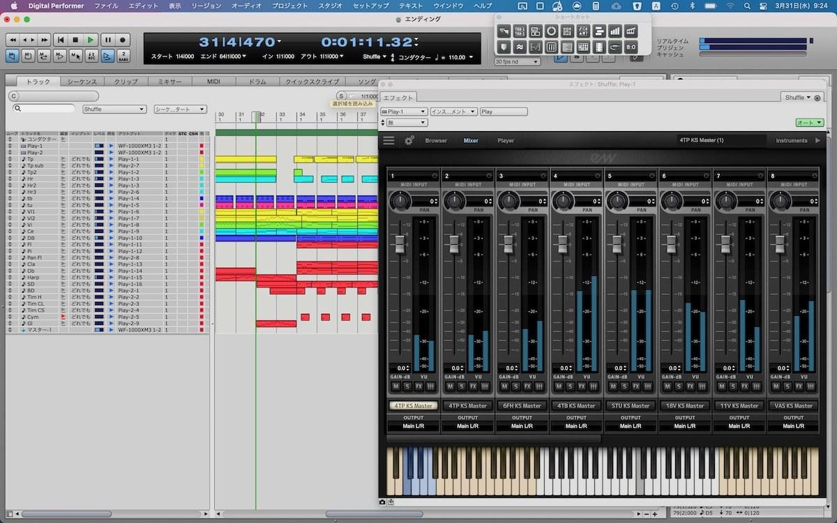 """動画の楽曲のMIDIデータ・ソフトシンセ画面。<a href=""""https://gumroad.com/l/LnrCz"""">コチラ👉でDL販売もしています</a>。"""