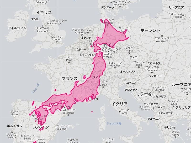 ヨーロッパと日本の大きさ比較 (RUSTY)