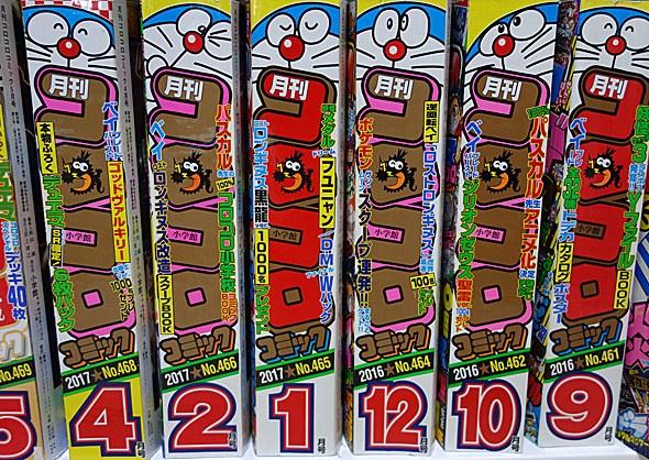 """引用:<a href=""""http://www.itmedia.co.jp/business/articles/1706/28/news010.html"""">ITmedia ビジネスオンライン</a>"""