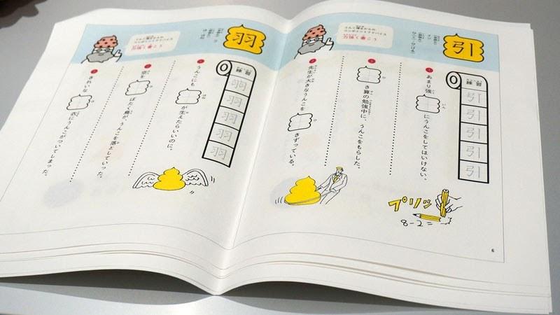"""引用:<a href=""""http://www.creators-station.jp/interview/curiousity/34236"""">クリエイターズステーション</a>"""