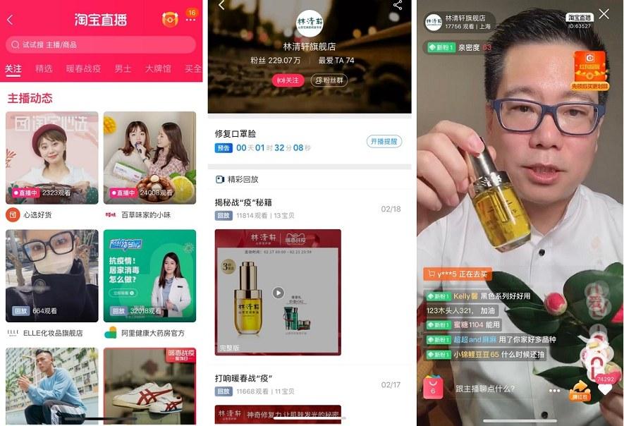"""出典:<a href=""""https://jp.alibabanews.com/taobaolive_linqingxuan/"""">Alibaba News Japanese</a>"""