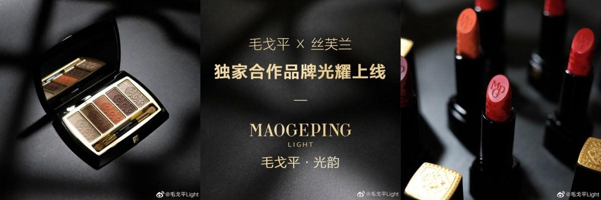 Image:Weibo