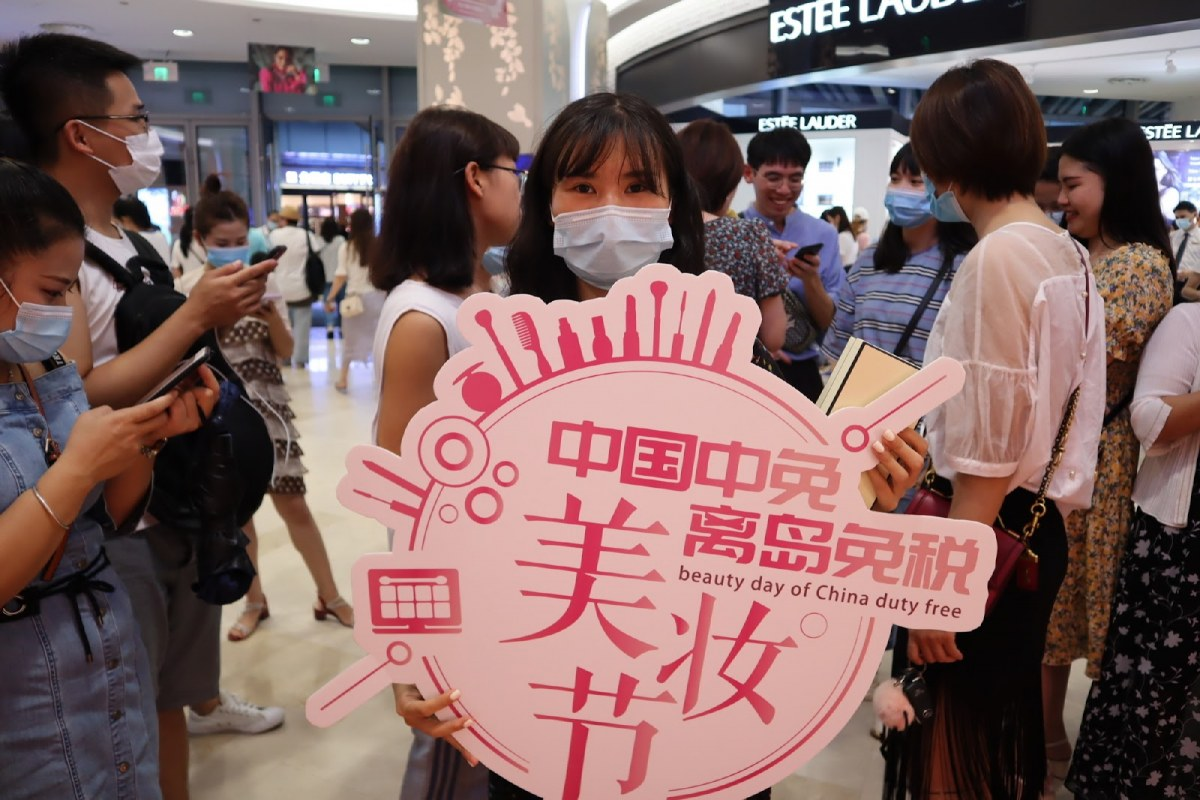 Photo:海南免税海口店Weibo