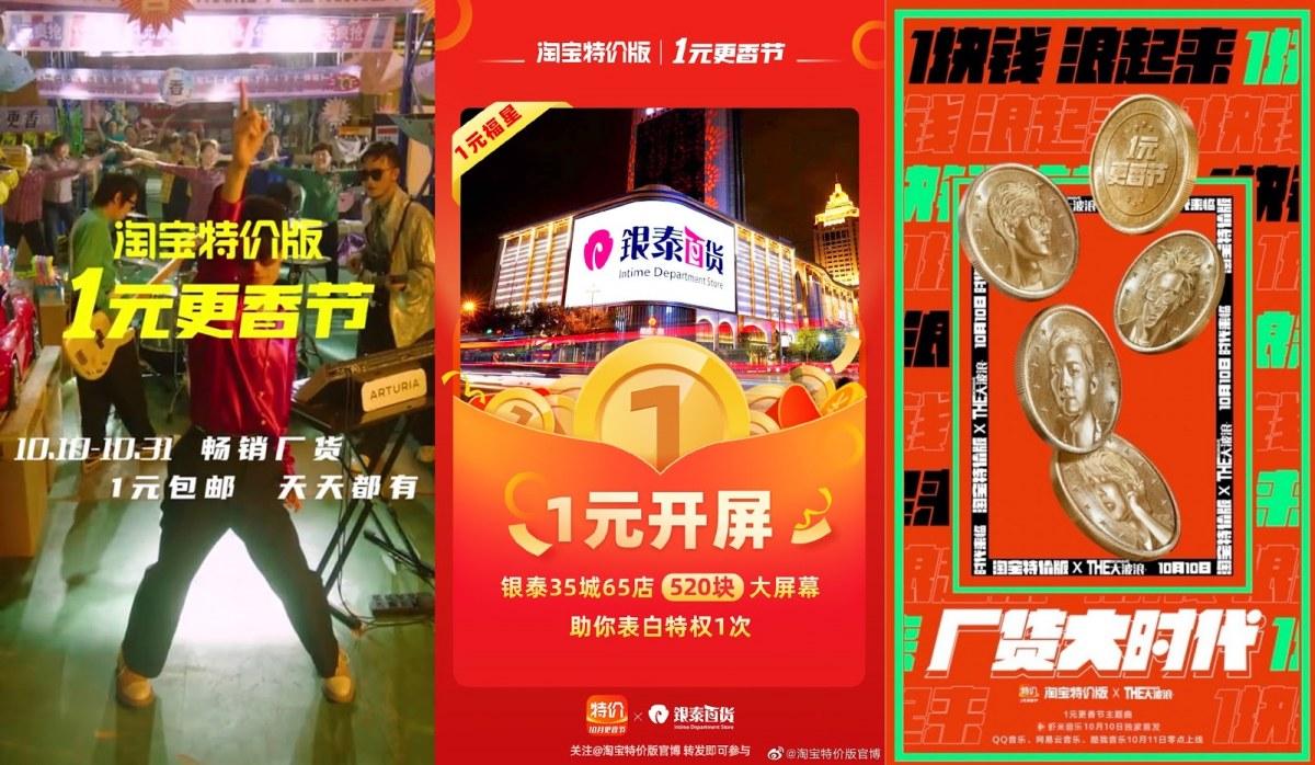 "Image:<a href=""https://weibo.com/u/6510892445"">Weibo</a>"