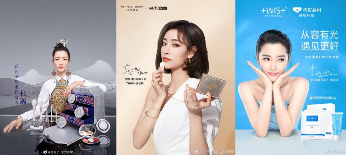 左から「花西子」杜鹃、「完美日記」許佳琪(THE9)、「WIS」李冰冰