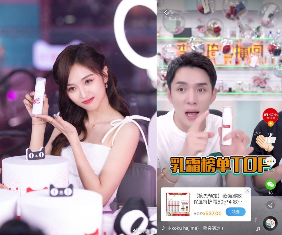 ライブコマースに出演するアンバサダーの吴宣仪(左)と李佳琦 Image:Weibo